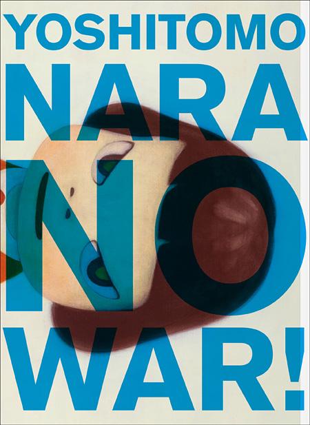 奈良美智のドローイング集「NO WAR!」