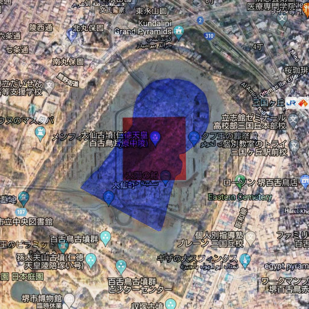 大仙陵古墳とクフ王のピラミッドを同縮尺で重ねて比較した画像